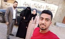 قلقيلية: إطلاق سراح المعتقلة السياسية آلاء بشير
