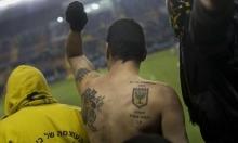 """لاعب """"عربي"""" في بيتار القدس: """"لا فاميليا"""" تطالب بإطلاق كنية عليه!"""