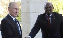 وثائق مسربة: روسيا أرادت كتم صوت المعارضة بالسودان