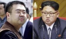 """صحيفة: أخ زعيم كوريا الشمالية كان على صلة بـ""""سي.آي.إيه"""""""