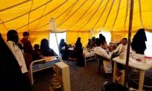 تفشٍّ متزايد للكوليرا في اليمن وسط حصار الجوع والعطش