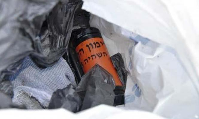 يركا: اعتقال 6 مشتبهين بتصنيع عبوات ناسفة