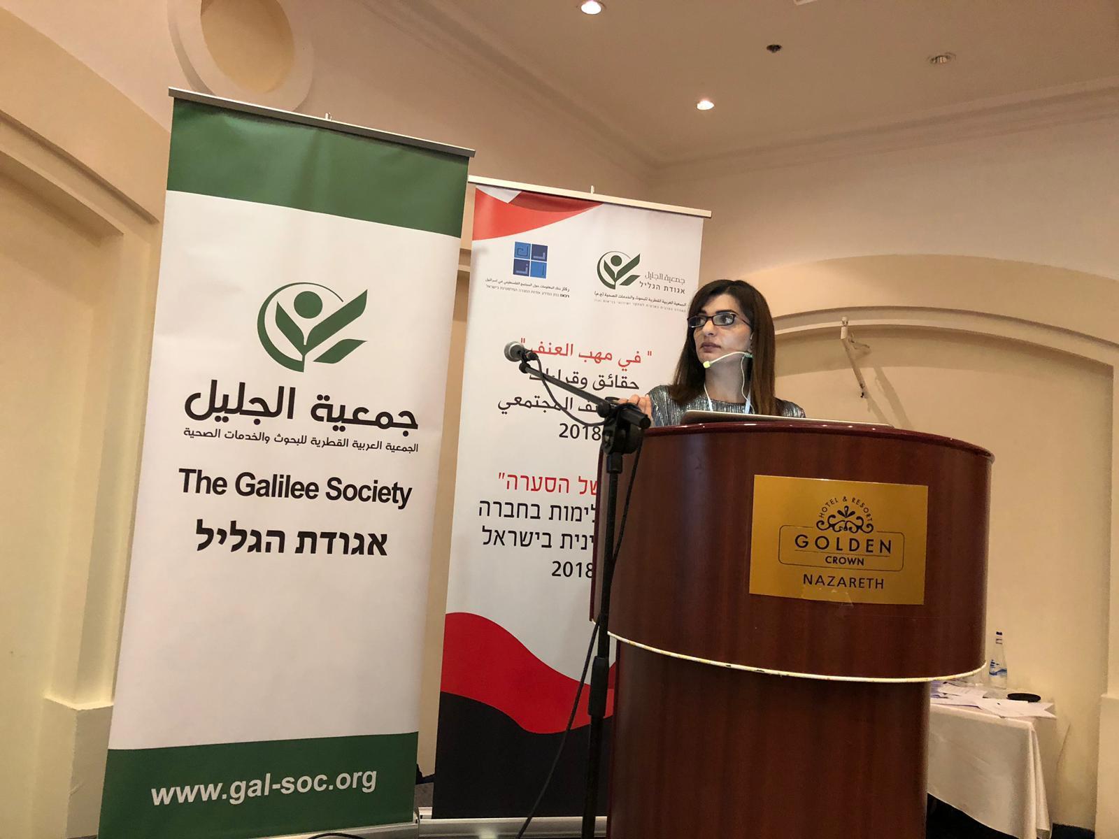 بسبب العنف...  40% من أفراد المجتمع العربي يشعرون بعدم الأمان