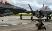 هل تمتلك الصين القدرة على شلّ الصناعة العسكرية الأميركية؟
