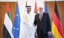 """ألمانيا: البرلمان يدعو لـ""""إنهاء سريع"""" لحرب اليمن"""