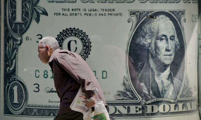 مصر: ارتفاع عجز الميزان التجاري وتراجُع الصادرات