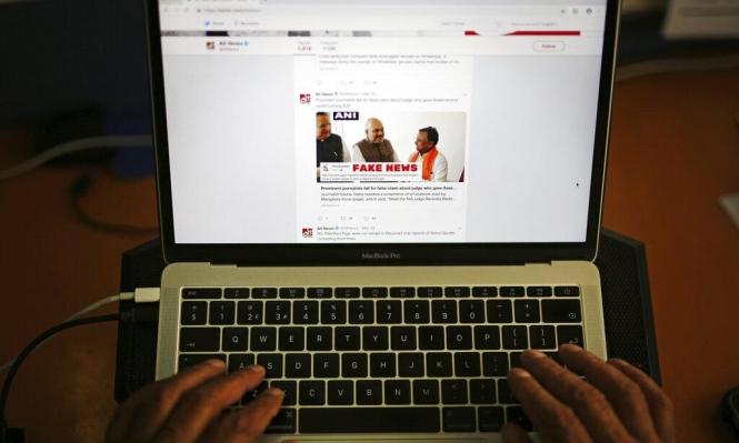"""استطلاع: 86% من مستخدمي الإنترنت يتأثرون بالأخبار الـ""""مضللة"""""""
