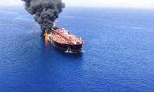هجمات خليج عُمان: واشنطن تسارع لاتهام طهران