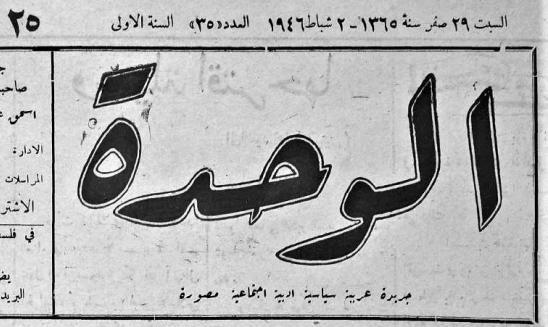 واجب المرأة القومي | بقلم فائزة عبد المجيد
