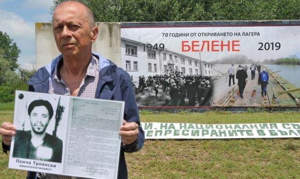معسكر بيلينا في بلغاريا.. قصص تأبى النسيان