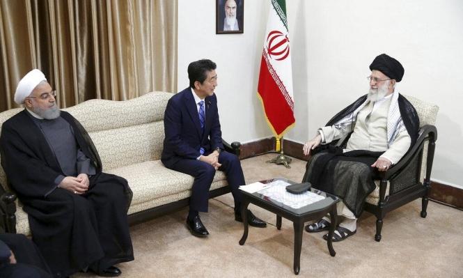 لاحتواء التوتر بين أميركا وإيران: رئيس الوزراء الياباني يلتقي المرشد الأعلى