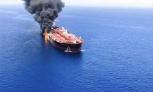 الجيش الأميركي: الحرب مع إيران لا تصب في مصالح واشنطن الإستراتيجية