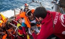 490 تونسيا فُقِدوا منذ 2011 بسبب الهجرة
