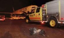 هجوم حوثي جديد يستهدف مطار أبها السعودي