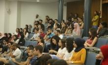 """الطلاب العرب بالتخنيون يُشاركون بمؤتمر  """"خلينا نحكي شغل"""" للتوظيف"""