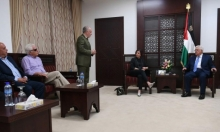 """BDS تدعو لحل """"لجنة التواصل مع المجتمع الإسرائيلي"""""""