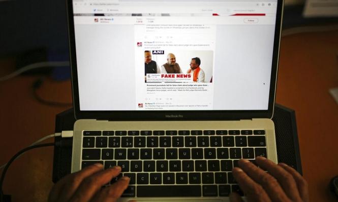الاتحاد الأوروبي يطالب بزيادة الجهود لمكافحة التضليل الإلكتروني