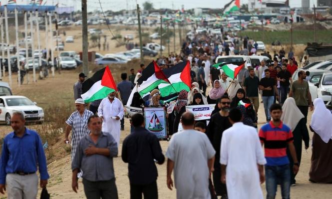 """غزة: 46 مصابًا في قمع الاحتلال لمسيرة """"لا لضم الضفة"""""""