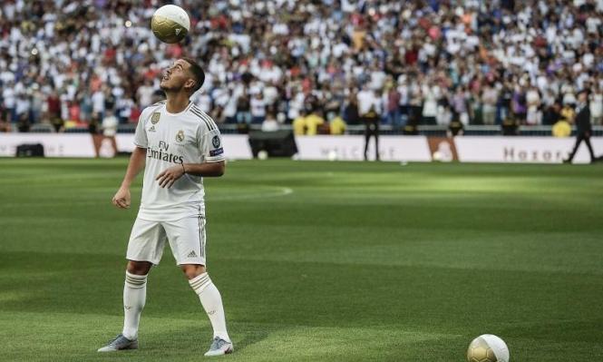 هازارد: أطمح للفوز بكل الألقاب مع ريال مدريد