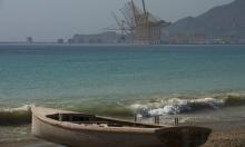 """الإمارات والسعودية تحضّان على تدخل دولي """"لحماية مسار النفط"""""""