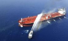 مسؤول إسرائيلي: إيران تقف وراء تفجيرات ناقلتي النفط