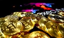 سابقة عالمية.. آيسلندا ترخّص شركة لتداول العملات الافتراضية
