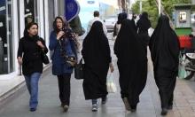 """""""مخاوف أمنية"""" تدفع إيران لعدم تجنيس أبناء المتزوجات بأجانب!"""