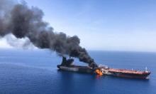 سي إن إن: إيران أطلقت صاروخًا على طائرة مسيرة أميركية