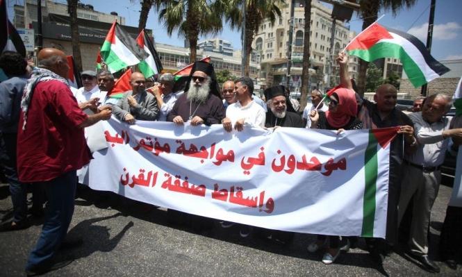 رام الله: متظاهرون رفضا لصفقة القرن وورشة البحرين