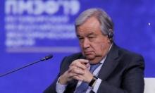 أمين عام الأمم المتحدة: على أوروبا خفض انبعاثات الغاز بـ55%