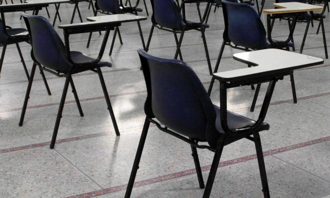 التماس للمحكمة العليا لإلزام وزارة التربية بترجمة بجروت الجغرافيا للعربية