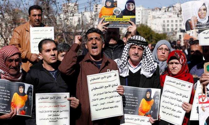 أسرى عسقلان يُعلّقون إضرابهم عن الطعام