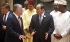 ورشة المنامة: وفد تجاري وليس حكوميا يمثل إسرائيل