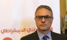 شحادة يطالب الداخلية بمنع التغييرات في مناقصة مراقبي الحسابات بالسلطات المحلية