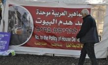 أوامر هدم إدارية لمنازل في عارة وخور صقر