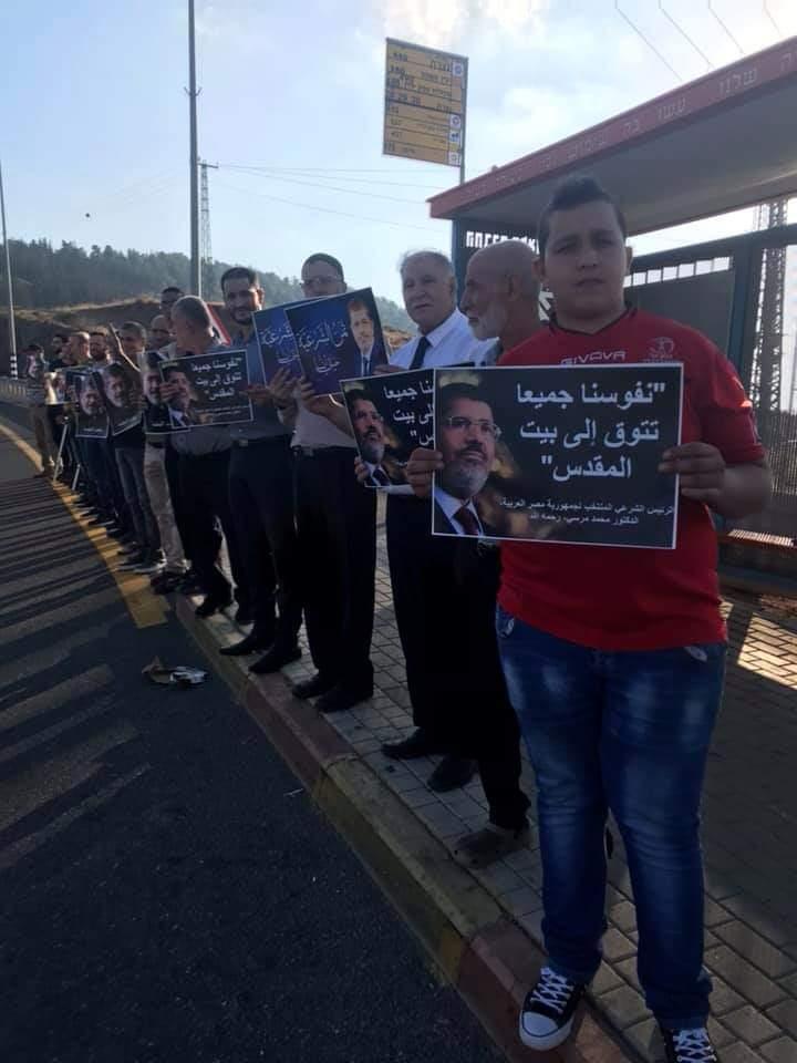 البلدات العربية تشهد وقفات تضامن وتأبين للرئيس المصري الراحل محمد مرسي
