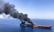 إلى أين تتجه المواجهة الإيرانية - الأميركية؟