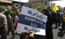 """إيران تعلن تفكيك شبكة جواسيس لـ""""CIA"""""""