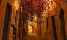 المجنونة والشوارع العتيقة والليل