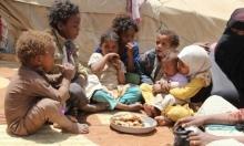 التحذير من تعليق المساعدات باليمن والسعودية تعترض طائرتين مسيرتين