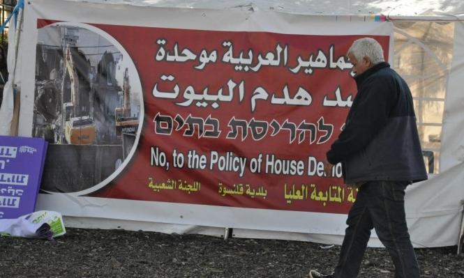 """مخطط """"تاما 1"""" يحكم الحصار على البلدات العربية"""