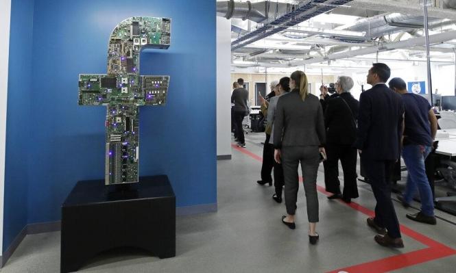 """""""فيسبوك"""" تعتزم إطلاق عملة رقمية جديدة باسم """"ليبرا"""""""