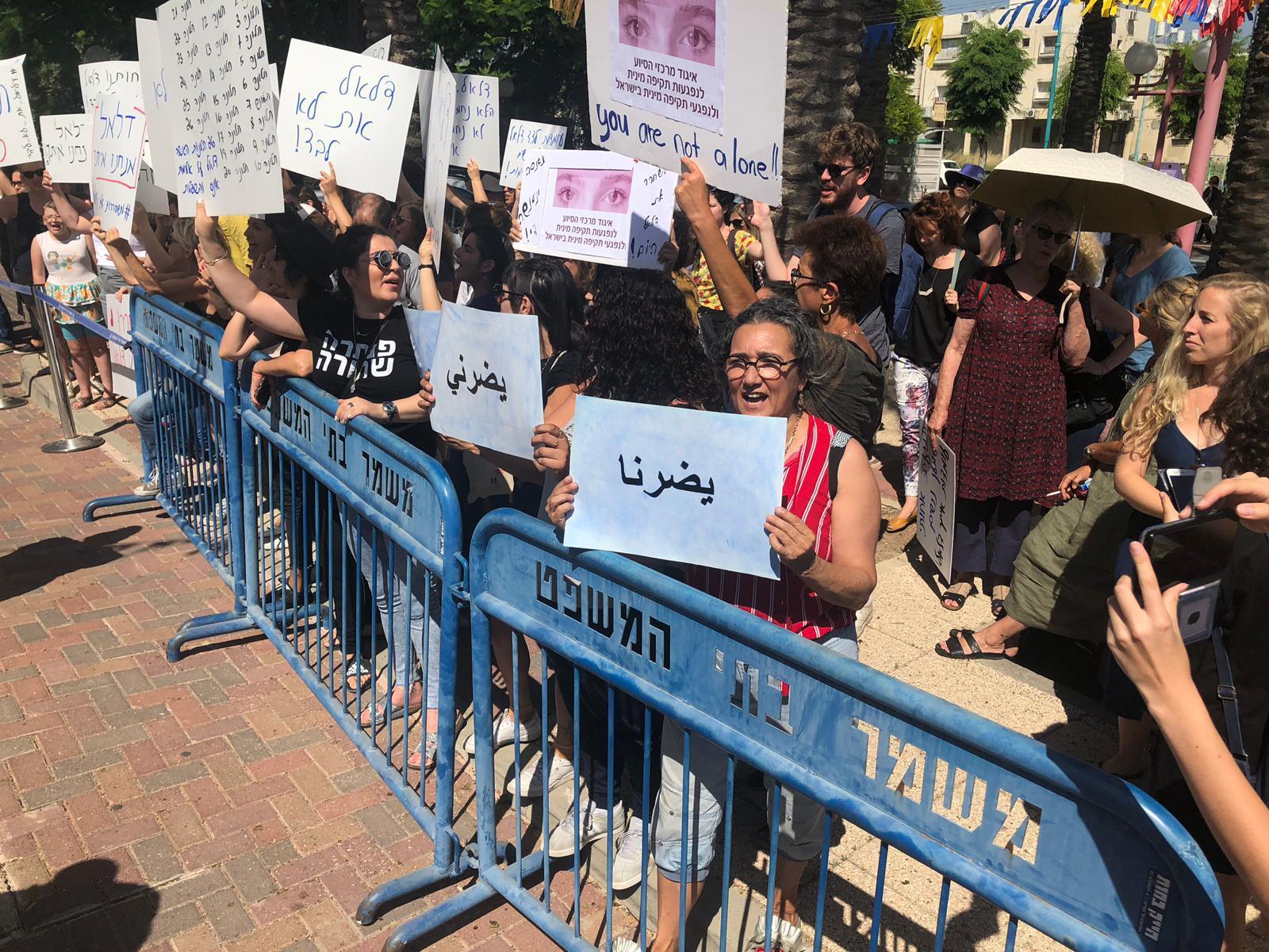 قرار بالإفراج المبكر عن دلال داوود قاتلة زوجها من أبو سنان