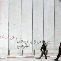 استشهاد فلسطيني بعد أسبوعين من اعتداء المستعربين