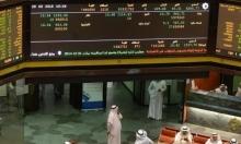 ارتفاع عام في البورصات العربية رغم انخفاض سعر النفط