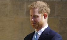 بريطانيا: سجن يميني متطرف بعد تهديده الأمير هاري على الإنترنت