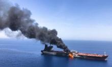 تقديرات: إيران قد تصعّد ضد إسرائيل للضغط على واشنطن