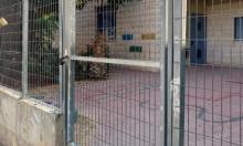 اللقية: إضراب في مدرسة ورياض أطفال