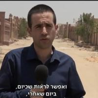 نظام السيسي يتيح للتلفزيون الإسرائيلي بزيارة قبر مرسي