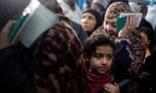 41% من سكان الضفة الغربية وقطاع غزة لاجئون